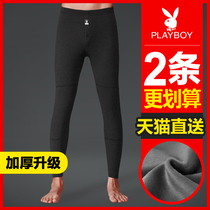 Playboy men's warm autumn pants thickened plus velvet pants with wool leggings cotton pants leggings underwear winter