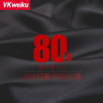 VKWEIKUs unmarked ultra-fine Mordale autumn pants mens and womens warm underwear mens and womens suits