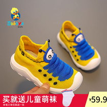 Baba duck toddler shoes children socks shoes mesh breathable shoes baby shoes 1-3 boy soft bottom 2019 autumn new
