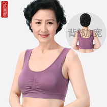dd2d9c5366096 Middle-aged bra female mother underwear no steel ring vest-style  comfortable bra large
