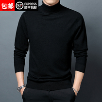 Mens sweater turtleneck sweater autumn and winter 2018 new bottom knitted sweater young slimming cashmere sweater linens