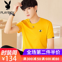 Playboy men's t-shirt summer Korean version of the trend of compassionate bottoming shirt white half-sleeved loose clothes short-sleeved tide