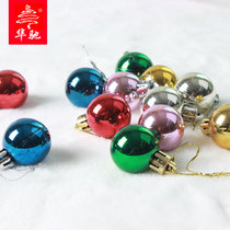 Hua Chi 2.5cm light ball christmas decorations Christmas tree window living room pendant Christmas Ball 12 bag