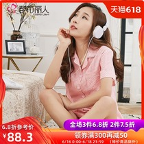 Urban beauty pajamas sweet cute simple fashion shopping malls with the spring and summer new home service dsh004