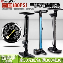 easydo bicycle pump electric car motorcycle high pressure floor home pump pedal pump