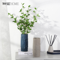 Modern minimalist ceramic vase ornaments living room dried flowers flower arrangement decorations Nordic home table placed vase