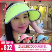 5f08b1e657936 Official authorization after the benefit of Taiwan hoii sunscreen ice cap  anti-UV sun visor