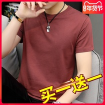 Short-sleeved t-shirt men's cotton bottoming shirt 2020 new summer cotton shirt round neck solid color loose trend half sleeves