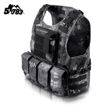 51783 Army fans outdoor python pattern camouflage tactical vest male Special Forces equipment tactical vest multi-function vest