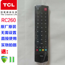 tcl刘工 from the best shopping agent yoycart com