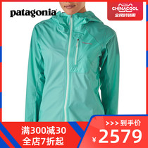 PATAGONIA Storm Racer women's jackets waterproof spring fall 24115