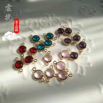 Yunan Xuan about 13*6mm domestic gold plated copper 18K gold rare earth glass edging handmade DIY jewelry accessories