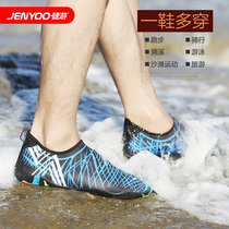 Healthy swimming sports paste skin soft shoes retro Brook shoes non-slip shoes swimming snorkeling wading fitness Treadmill Yoga shoes men and women