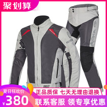 RICHA summer riding suit mesh breathable motorcycle suit summer drop jacket motorcycle rally suit men
