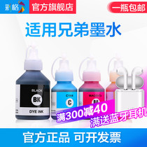 Color grid compatible brother ink DCP-T500W T300 T800W T700W ink cartridge filled with ink supply
