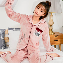 Summer Lisa pajamas autumn and winter sweet cute warm coral cashmere plus velvet thick flannel home service suits