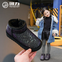 Pull back children's shoes 2019 Winter new children's snow boots girl plus velvet thick waterproof baby Big children's cotton boots