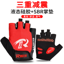 Mountain bike riding gloves half-finger bike men and women short-fingered silicone gloves damping dynamic cycling summer equipment