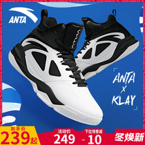 Anta basketball shoes sports shoes mens website Thompson KT3 combat high-top shoes 4 star track students basketball shoes 5