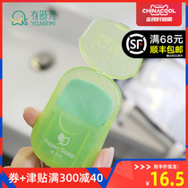 Soap tablets portable disposable soap paper student children travel essential boxed cute petals small hand-washing tablets