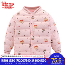 Bohum bear 2019 autumn and Winter new girls shirt light warm children's down liner in the Big children down jacket