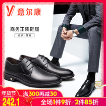 Italian mens shoes 2018 Fall new Real Leather Youth Korean version of business formal leather shoes men black Tide shoes
