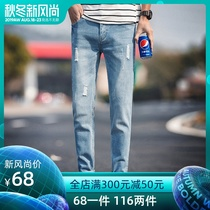 Stretch mens nine points jeans summer thin Tide brand slim Korean trend hole pants pants wild pants