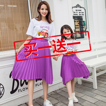 Parent-child Summer 2019 new tide family summer mother and daughter dress parent-child skirt suit princess skirt dress