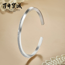 Century-old Baocheng silver bracelet 999 Silver womens glossy matte fashion temperament simple thousand foot opening bracelet