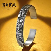 Century-old Baocheng silver bracelet 999 sterling silver womens Lotus fish retro old Lotus opening embossed thousand foot bracelet