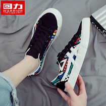 Pull back mens shoes canvas shoes men 2019 autumn new breathable trend low to help casual shoes Korean version of the shoes men