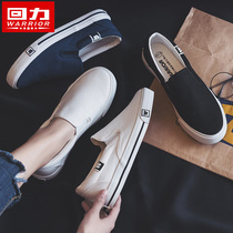 Pull back shoes canvas white shoes female 2019 summer explosion Korean version of the wild students breathable pedal lazy shoes