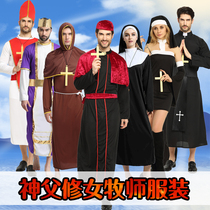 Halloween costume adult drama Notre Mary Jesus Priest Priest Godfather Missionary Nuns dress