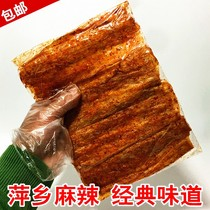 Jiangxi Pingxiang Bean peel spicy classic spicy spicy protein meat spicy 80 nostalgic snacks