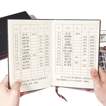 Bill of lading workers notebook artifact book book business of the exquisite high-grade record of the personality writing