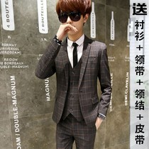 Young mens small Suit Suit Korean slim suit three-piece suit wedding groom groomsmen dress tide students
