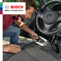 Bosch vacuum cleaner wireless Bosch Fingerprint Lock Smart Lock home security door lock