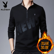 Playboy Plus fleece sweatshirt mens zipper stand collar t-shirt winter Korean version thickened top mens warm T-shirt