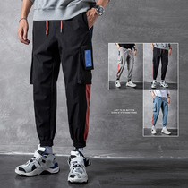 Autumn pants trend loose overalls sports beam feet 2019 New Tide brand casual trousers men
