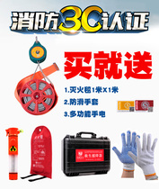 High-rise high-rise fire fire escape rescue slow down the equipment wire rope safety rope suit Home Commercial