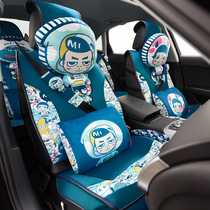 Carinuu car lumbar support lumbar back cushion memory cotton lumbar pad cartoon cushion car with lumbar pillow car pillow