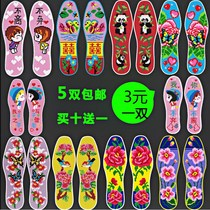 Mo on the flower cross-stitch insoles festive hongy wedding boutique sweat yourself punch zodiac artifact engagement boys