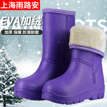 Rain boots ladies winter snow boots plus cashmere fashion water shoes plus cotton warm lightweight one non-slip rain shoes waterproof shoes