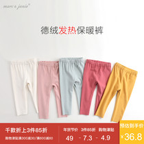 Mark Jenny boys and girls de velvet fever underwear children warm pants autumn and winter baby baby autumn pants 19362