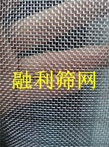 New 18 mesh eyelets rolled mesh fine wire mesh protective wire mesh steel mesh fence fence