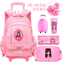 Trolley bag 6-12 years old girl child bag primary school girl 3-5 grade backpack three-wheeled drag bag