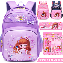 Primary school students shoulder bag 3-5 grade girls schoolbag primary school 1-3 grade female backpack girl first grade male