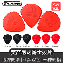Dunlop Dunlop Jazz nylon paddles folk electric guitar speed non-slip wear-resistant Jazz string shrapnel