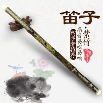 Bamboo flute professional cross flute Childrens students adult first learning bamboo flute gf tune purple bamboo flute a section flute introduction