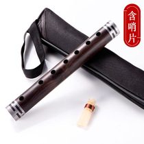 Pipe instrument Beginners play monoreed ebony national instrument tube D toadjust large G tune with whistle